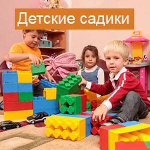 Детские сады Хасана