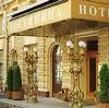 Гостиницы в Хасане